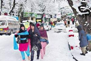 Trip To Murree December 2014