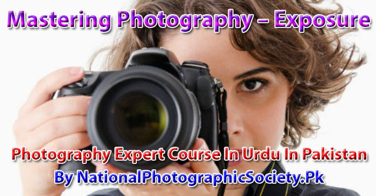 Photography Course In Urdu – Mastering Photography – Exposure